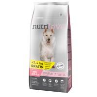 Nutrilove Sensitive для чувствительных собак с ягненком 14,4 кг