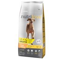Nutrilove Active для активных собак с курицей 3 кг
