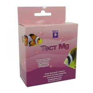 Птеро Тест Mg для определения количества магния в аквариумной воде