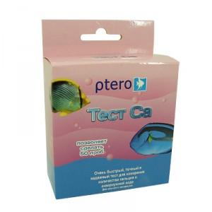 Птеро Тест Ca для определения количества кальция в аквариумной воде