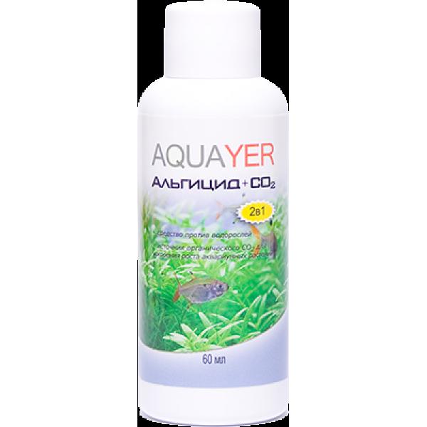 Средство против водорослей AQUAYER Альгицид+СО2 60мл