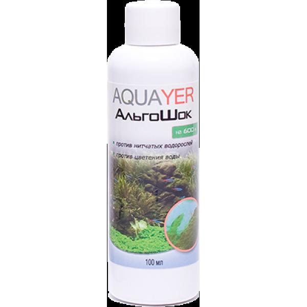 AQUAYER АльгоШок против зеленых водорослей