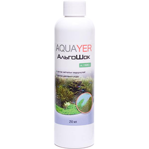 AQUAYER АльгоШок 250мл против зеленых водорослей
