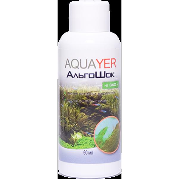 AQUAYER АльгоШок 60мл против зеленых водорослей