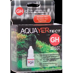 AQUAYER тест для аквариумной воды GН определения общей жесткости