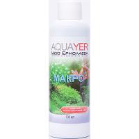 Удобрение для аквариумных растений AQUAYER Удо Ермолаева МАКРО+ 100мл