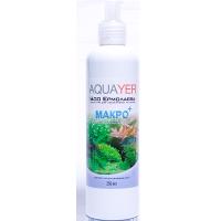 Удобрение для аквариумных растений AQUAYER Удо Ермолаева МАКРО+ 250мл
