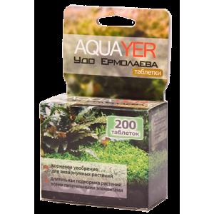 Грунтовое удобрение для аквариумных растений AQUAYER Удо Ермолаева таблетки 200шт