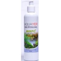 Удобрение для аквариумных растений AQUAYER Удо Ермолаева МИКРО+ 250мл